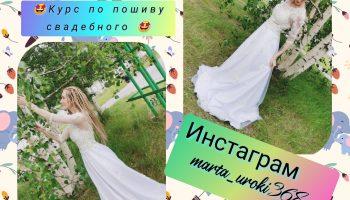 CollageMaker_20210819_172154376